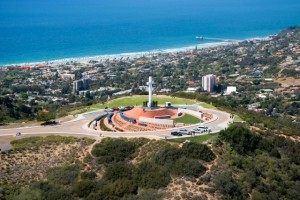 Photo by Mt. Soleded Memorial Association