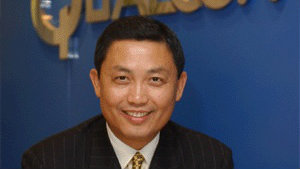 Jing Wang, a former Qualcomm executive guilty of insider trading. Photo credit: Fox5SanDiego.com