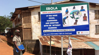 An Ebola warning sign in Africa. Photo courtesy Centers for Disease Control