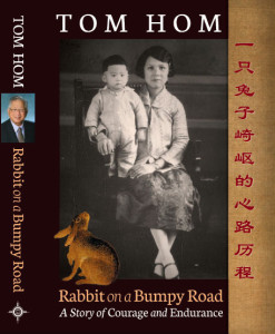 Cover of Tom Hom's memoir.
