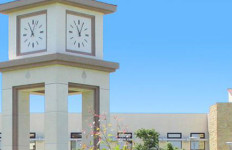 The clock tower at MiraCosta College. Courtesy of the college