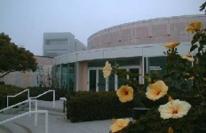 The Robinson Auditorium in the international relations building complex. Courtesy UCSD