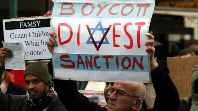 A BDS protest in Australia. Photo via Wikimedia Commons