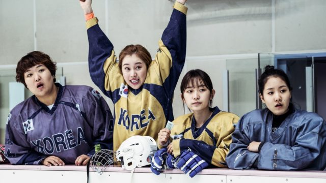 "A scene from ""Run-Off"" about South Korea's national women's hockey team."