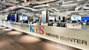 The KPBS newsroom at San Diego State University. Courtesy of the station