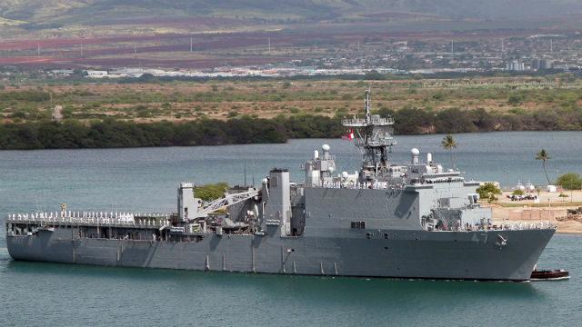USS Rushmore
