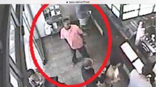 ID theft companion suspect