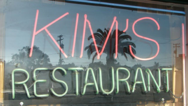 Sign for Kim's Restaurant