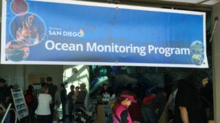 Banner for ocean monitoring program