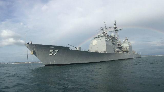 USS Lake Champlain