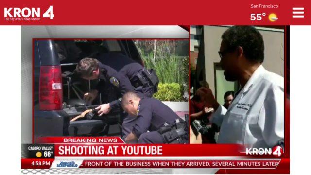 YouTube Shootings