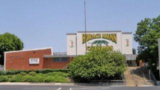 horace mann middle school