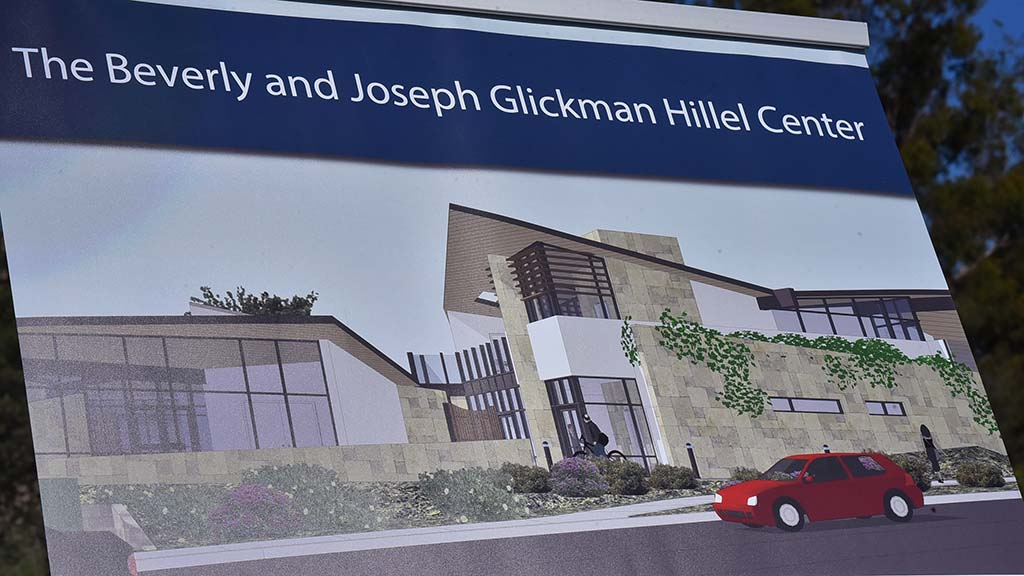 The center will be a place for Jewish UC San Diego students to gather.