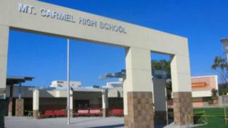 Entrance to Mt. Carmel High School