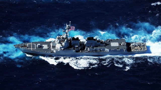 USS Shoup