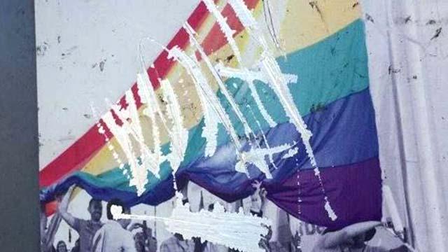 Hillcrest Business Association shared photo of Pride Flag plaque defacement.