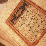 An Islamic book