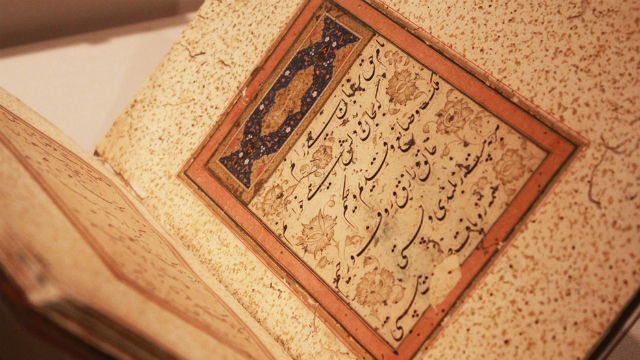 An Islamic book