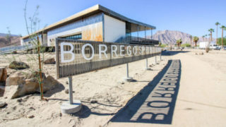 Library and sheriff's station complex in Borrego Springs