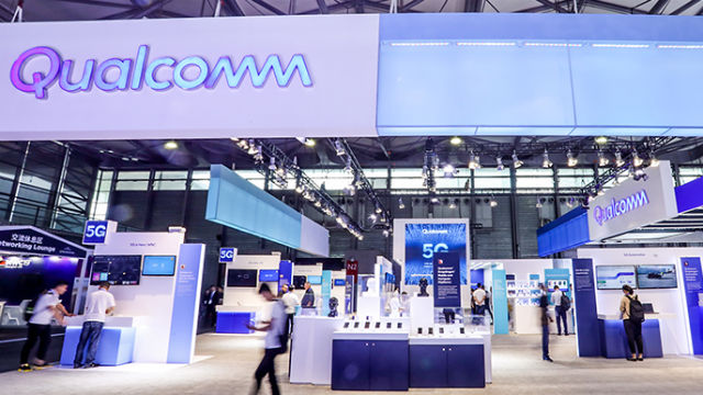 Qualcomm booth at trade show in China