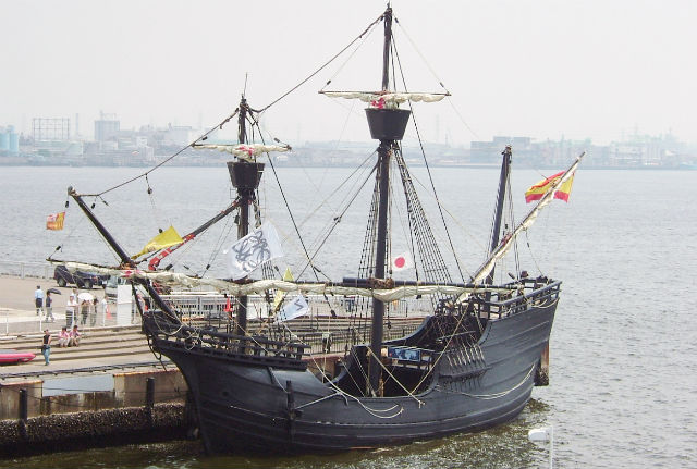 海洋博物館マーク500年祭記念の探検隊を開いたの