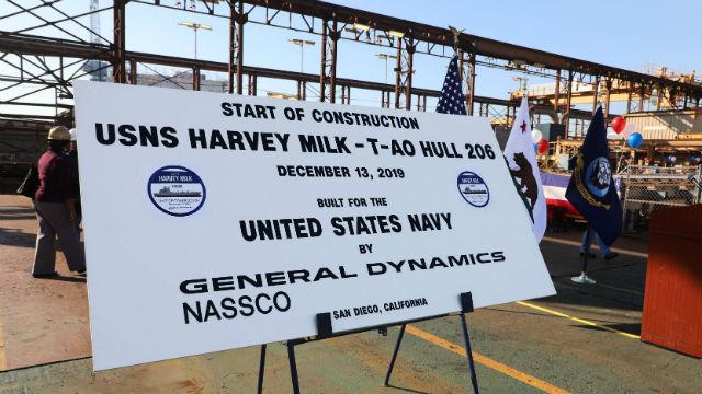 NASSCO Ξεκινά την Κατασκευή της Νέας Πετρελαιοφόρο Στόλου αριθμούς usn Χάρβεϊ μιλκ