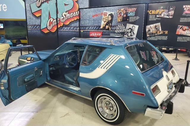 1970年代のショーでの自動車博物館周年の永続的な変化
