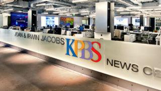 KPBS newsroom