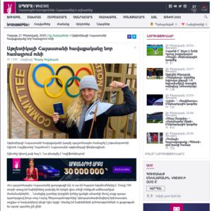 Armenian-language sports website features Allison Halverson of San Diego.