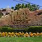 Monument signage for Lawrence Welk Resort north of Escondido off Interstate 15.