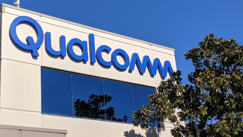MarketInk: Qualcomm Appoints Don McGuire as Senior VP and Chief Marketing Officer