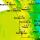 Warming Trend Forecast Across San Diego in Coming Week